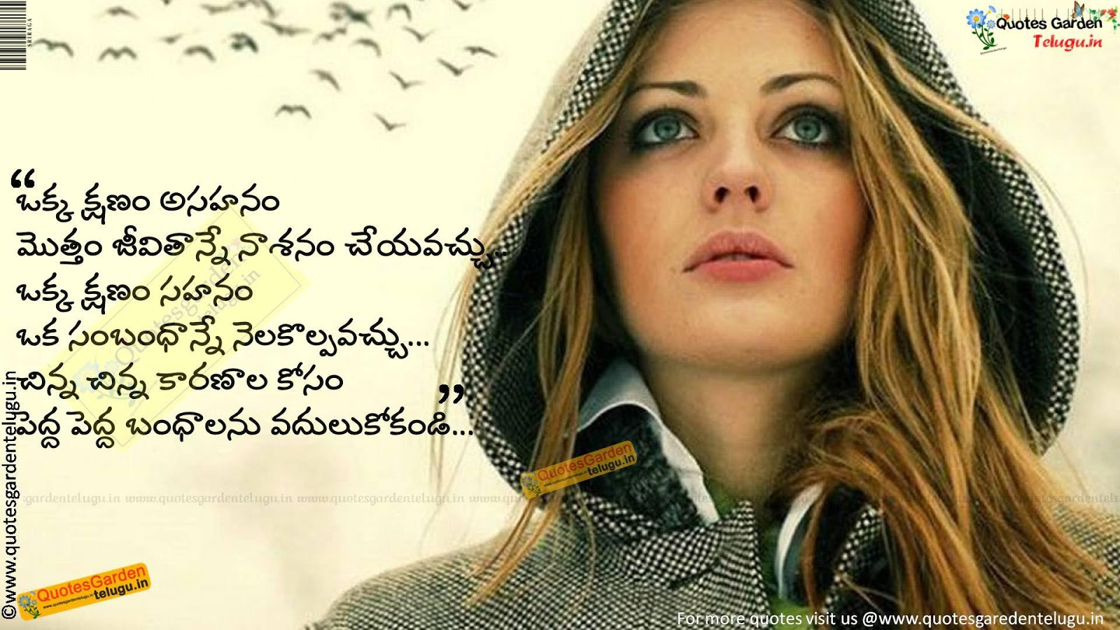 Best telugu quotes adda for inspirational messages quotes | QUOTES ...