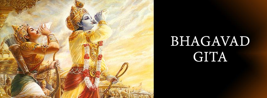 Bhagavad Gita | Art of Living Universe