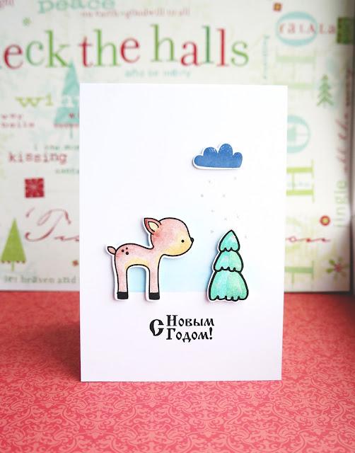 Новогодняя открытка с оленем. Раскрашенные штампы.
