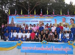 มหกรรมเทิดพระเกียรติ 84 พรรษา มหาราชา ชาวอำเภอเมืองจันทร์ รักพระเจ้าอยู่หัว ฯ