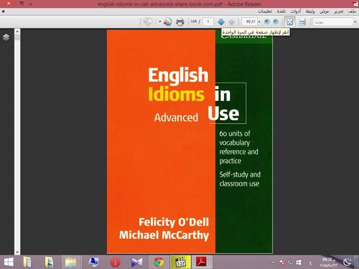 كتاب english idioms in use