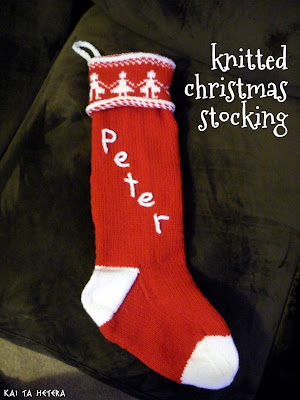kai ta hetera: knitted christmas stocking