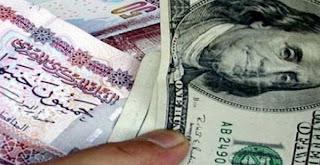 اسعار صرف الدولار الأمريكى والعملات العربية اليوم أمام الجنية المصري