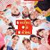 Panya Raenu 4 (2014) DVDRip