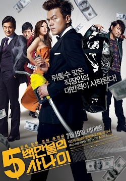 Ông Trùm Triệu Đô - A Millionaire On The Run (2012) Poster