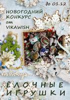 http://vikawish.blogspot.ru/2013/10/blog-post_11.html