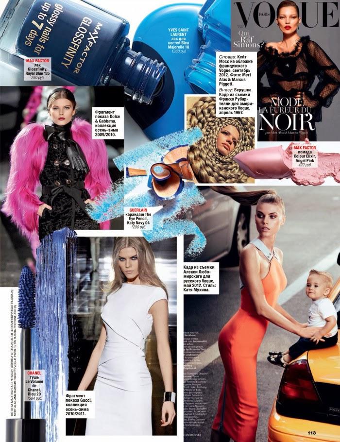 Magazine Photoshoot : Maryna Linchuk Photoshot For Allure Magazine Russia February 2014 Issue