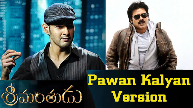 Srimanthudu Trailer Pawan Kalyan Version