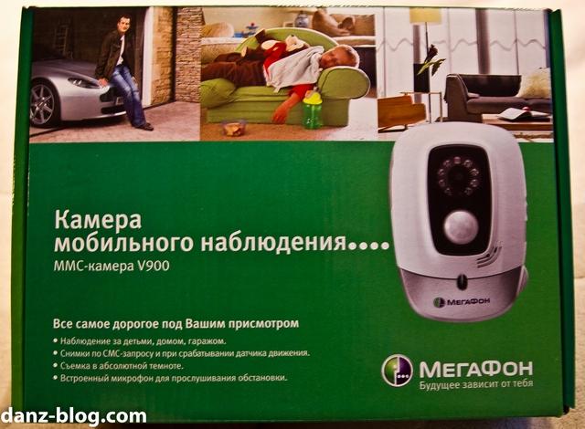 инструкция ммс камера мегафон