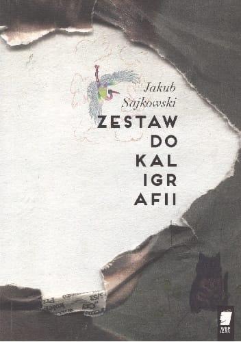 """Jakub Sajkowski - """"Zestaw do kaligrafii"""""""