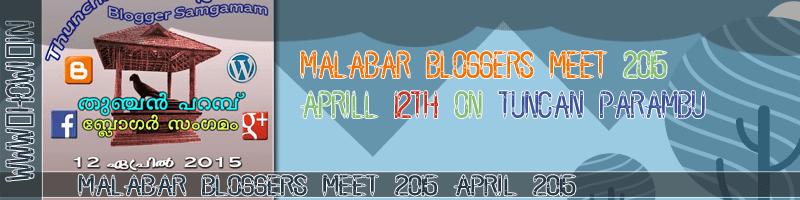 Malabar Blogger Meet 2015