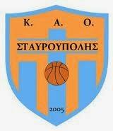 Πρώτη νίκη στη «μεγάλη» κατηγορία για τον ΚΑΟ Σταυρούπολης