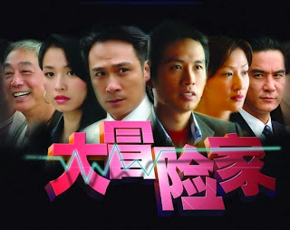Đại Mạo Hiểm Gia - Dai Mao Hiem Gia SCTV16