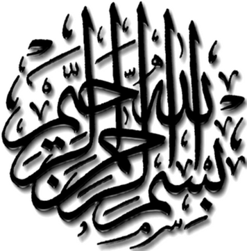 Beautiful bismillah calligraphy arabic calligraphy free islamic famous bismillah calligraphy in arabic language voltagebd