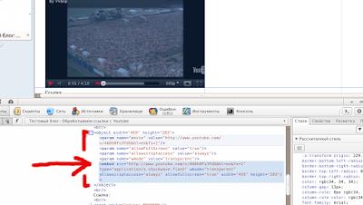 youtube script