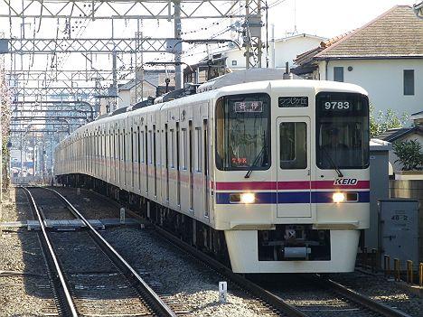 京王電鉄 つつじヶ丘行き 9000系(平日4本運行)