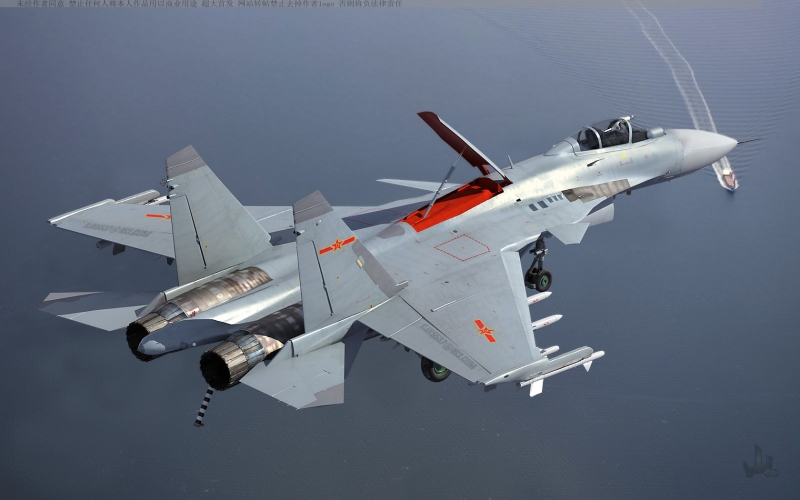 J-15 Flying Shark China's Newest Jet Fighter