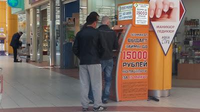 Банки получат доступ к кредитным историям мигрантов