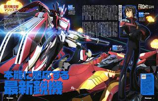 Anime Ginga Kikoutai Majestic Prince