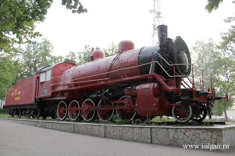 Паровозы Челябинска