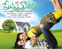Prema Kavali 2015 Telugu Movie Watch Online