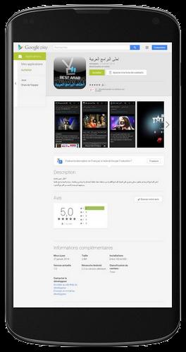 https://play.google.com/store/apps/details?id=com.arab.programs