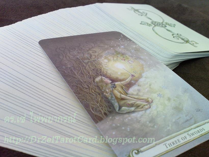 Little Match girl เด็กหญิงขายไม้ขีดไฟ Three of Swords ไพ่สามดาบ Fairy tale Tarot Fanning Card Back Lisa hunt ไพ่ทาโรต์ ไพ่ยิปซีเทพนิยาย