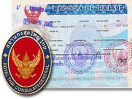 thailandske ambassade hellerup åbningstider