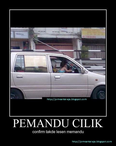 PEMANDU CILIK