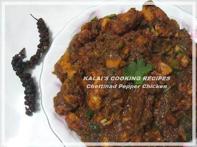 Chettinad Pepper Chicken Thick Gravy | செட்டிநாடு மிளகு கோழிக்கறி | Chettinad Milagu Kozhi Kari