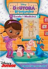 Doutora Brinquedos: Escola de Medicina Dublado