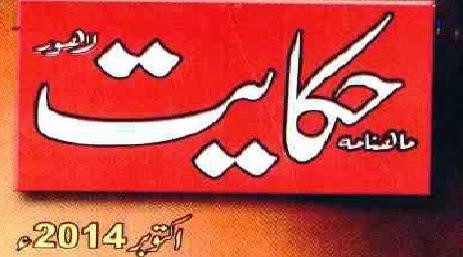 http://books.google.com.pk/books?id=DCgXBQAAQBAJ&lpg=PP1&pg=PP1#v=onepage&q&f=false