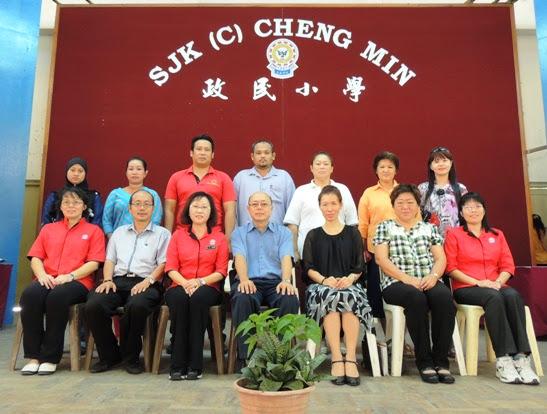 政民小学家教协会成立了。
