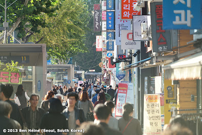 street in Seoul old town