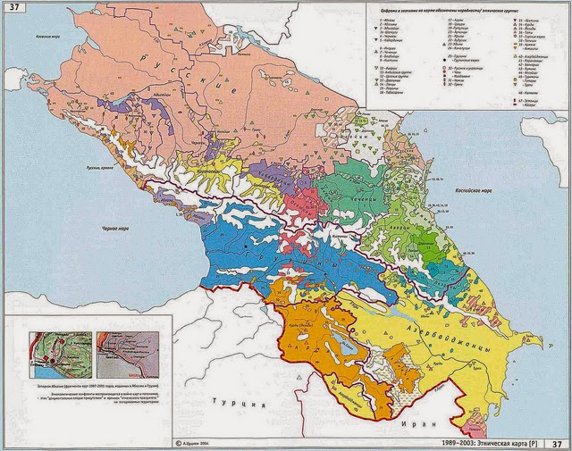 Population and ethnic maps of the Shapsugh and other Circassians in