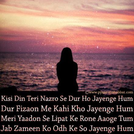 Very Heart Touching Sad Love Story In Hindi  Shayarix