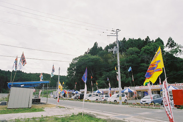 colorful flags in isatomae
