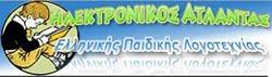 Tόποι γέννησης Ελλήνων συγγραφέων