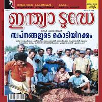 123Kerala Malayalam News http://www.pic2fly.com/123Kerala+Malayalam
