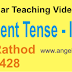 Simple Present Tense - Interrogative in English Grammar