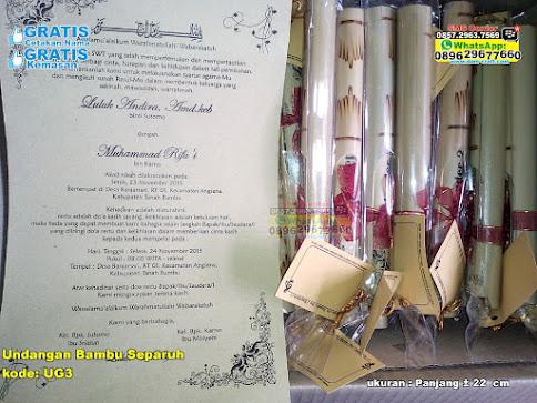 Undangan Bambu Separuh murah