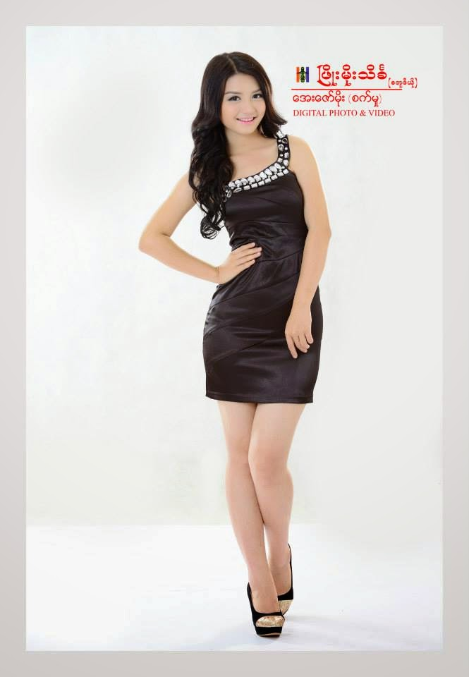 Celebrity Fashion - Miss Myanmar Khin Wint Wah