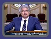 -- -برنامج العاشرة مساءاً مع وائل الإبراشى حلقة يوم --الأربعاء 7-12-2016