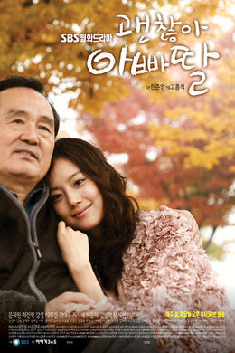 Subtitle Indonesia It's OK Daddy's Girl