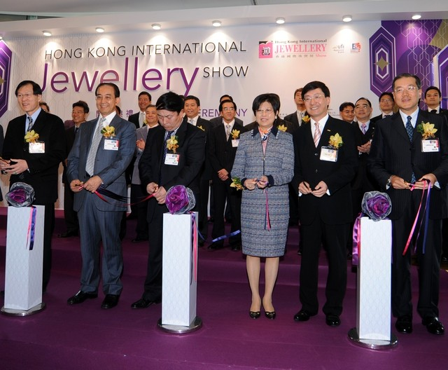 Hong Kong Jewelry Show