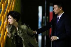 Blind Detective Movie Film 2013 - Sinopsis