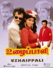 Uzhaippali 1993 Tamil Movie Watch Online