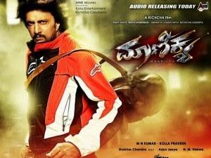 Maanikya Kannada Movie Scenes Download