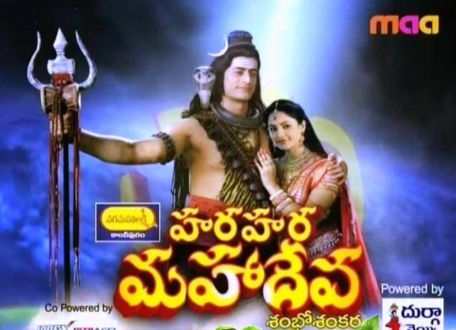 Hara Hara Mahadeva Daily Serial full Casting