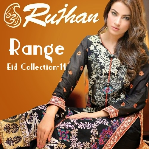 Range Eid Collection Vol-1 2014